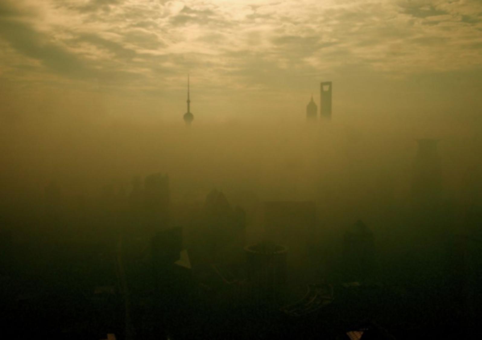 Smog Machine